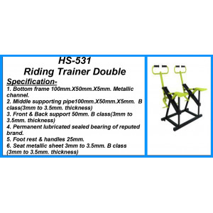Riding Trainer Double